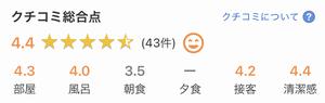 f:id:Nagoya1976:20201003075418p:plain