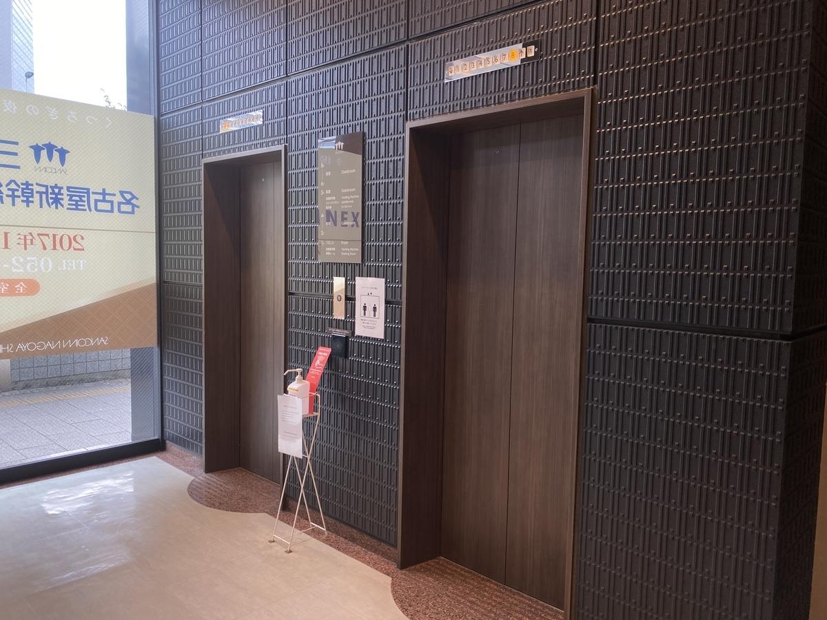 f:id:Nagoya1976:20201003084642j:plain