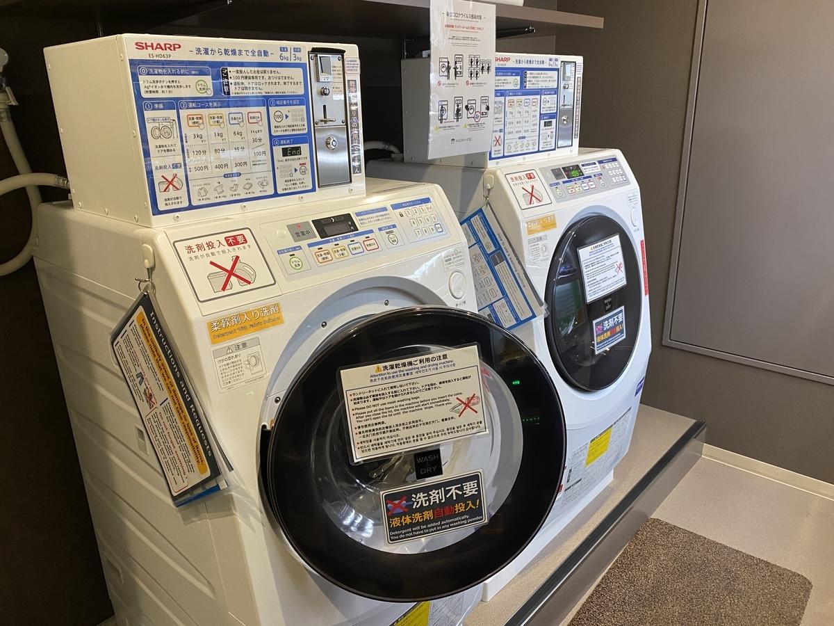 f:id:Nagoya1976:20201003085119j:plain