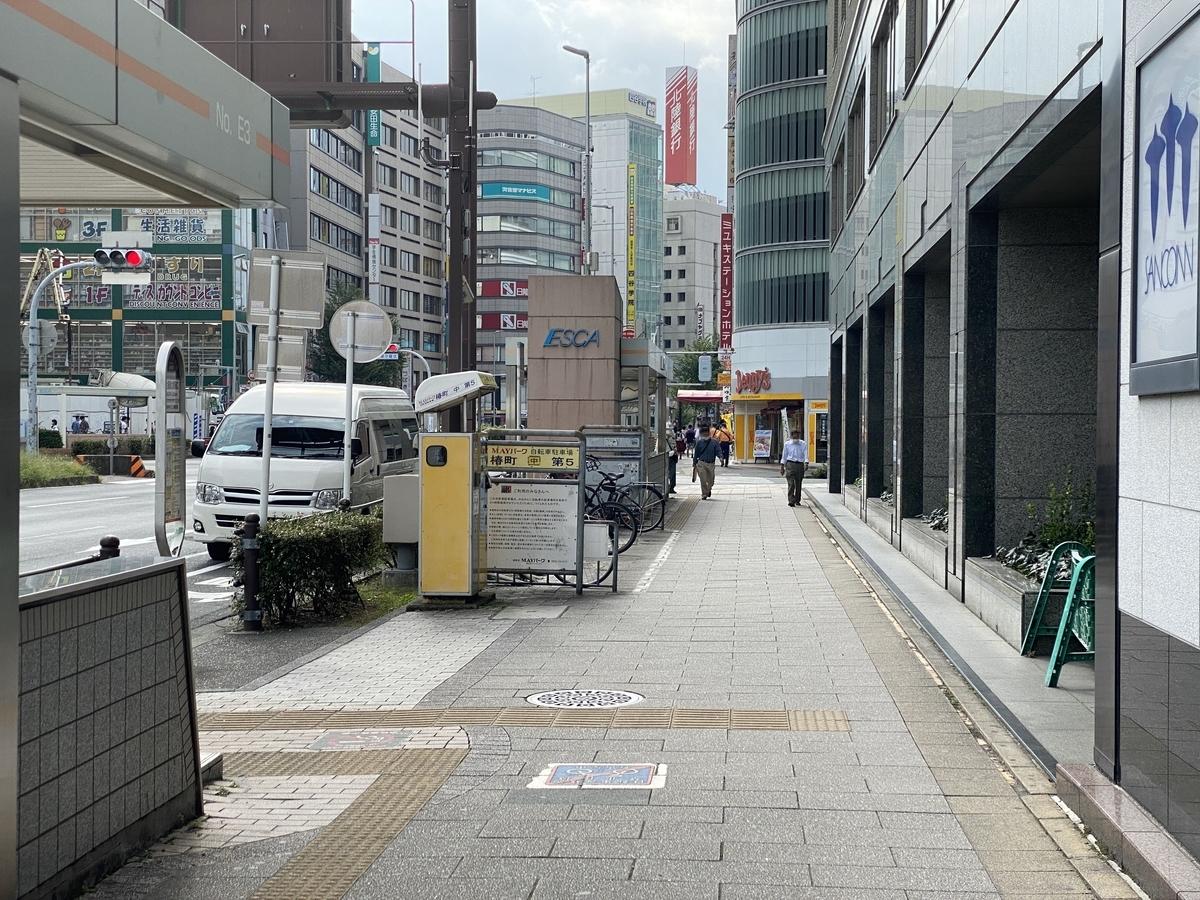 f:id:Nagoya1976:20201003115524j:plain