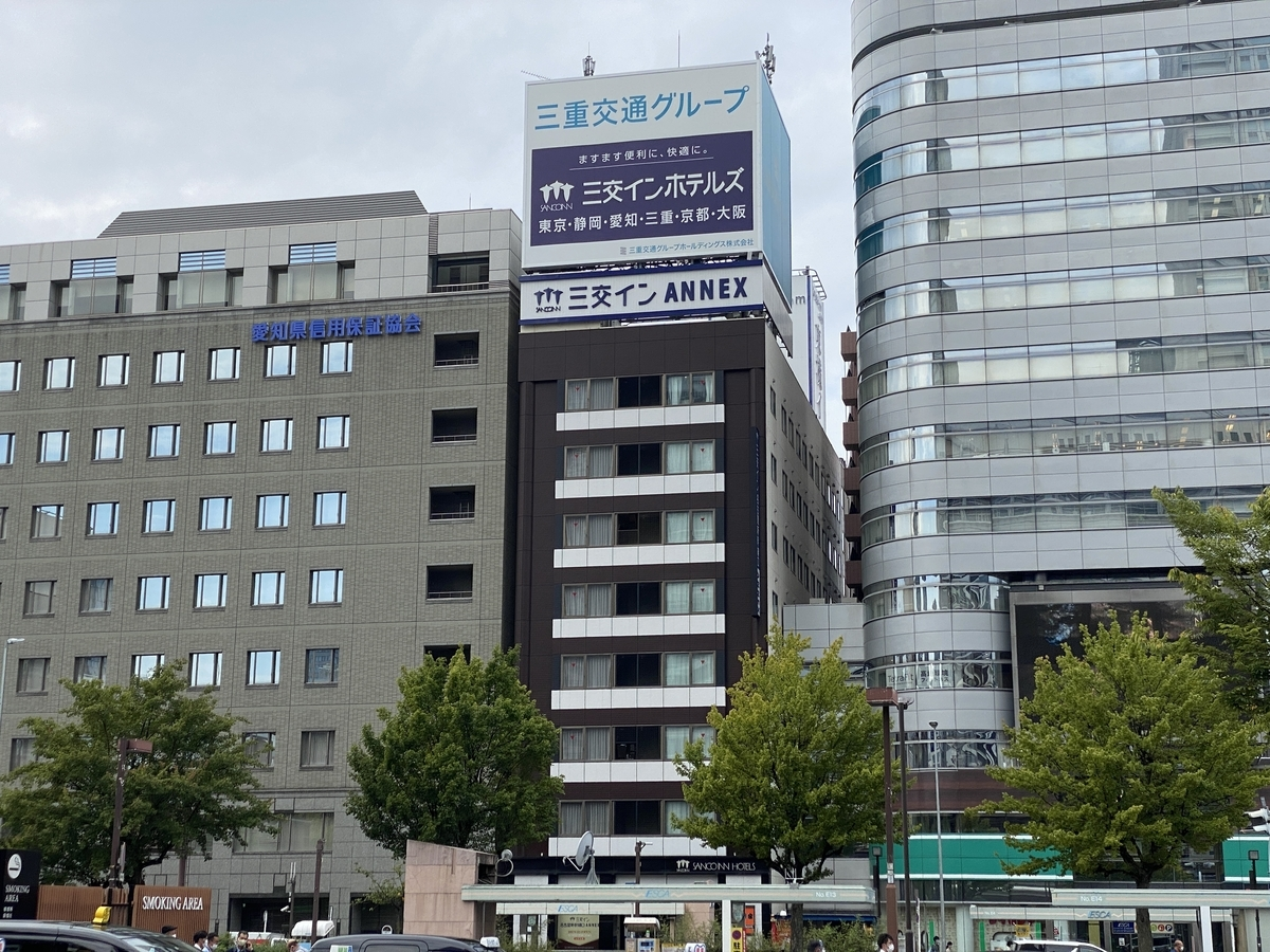 f:id:Nagoya1976:20201003160116j:plain