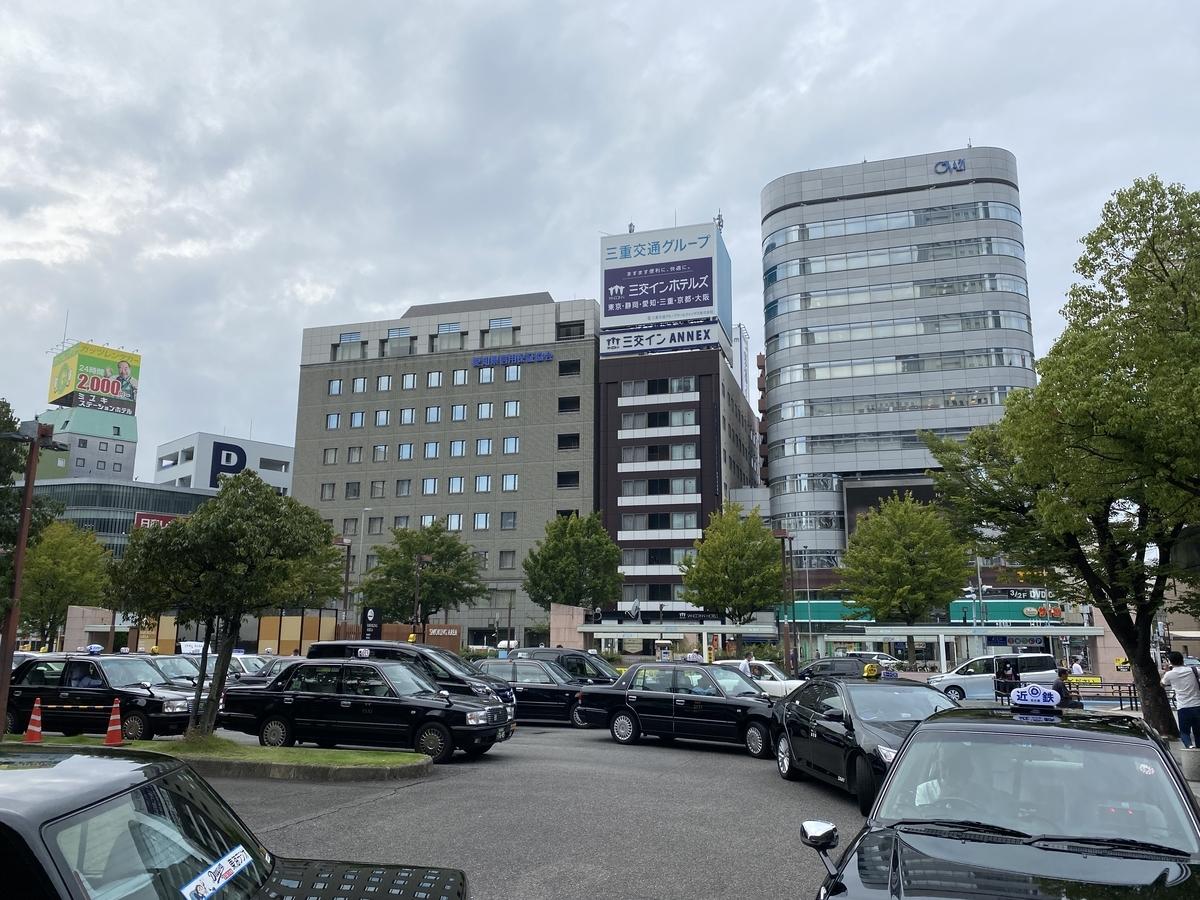 f:id:Nagoya1976:20201003160305j:plain