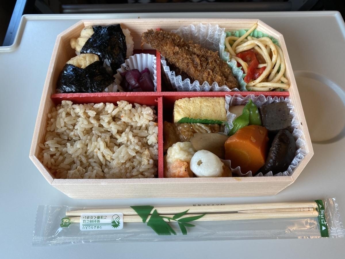 f:id:Nagoya1976:20201003234021j:plain