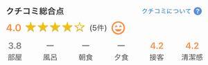 f:id:Nagoya1976:20201005224018j:plain