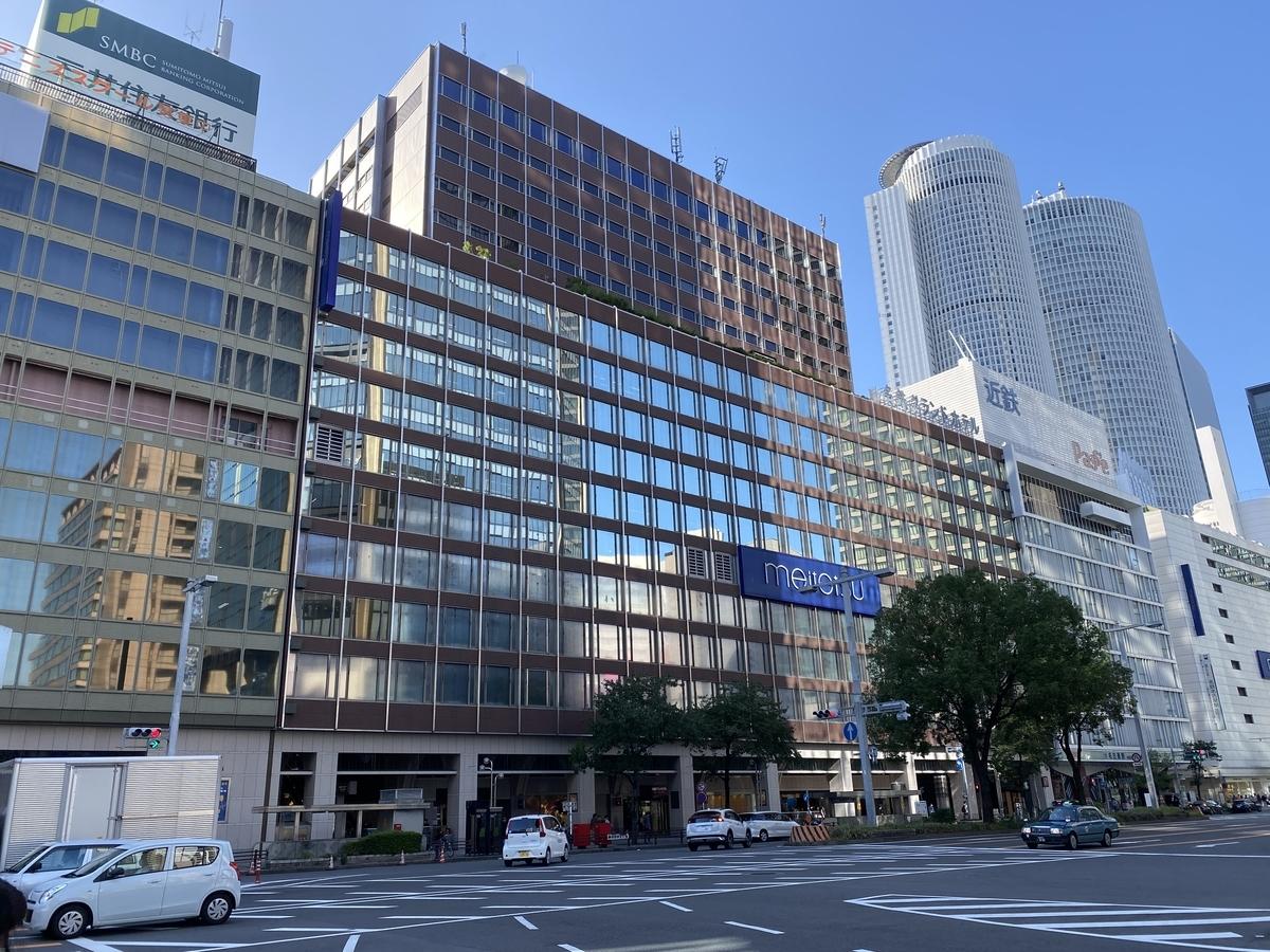 f:id:Nagoya1976:20201006194002j:plain