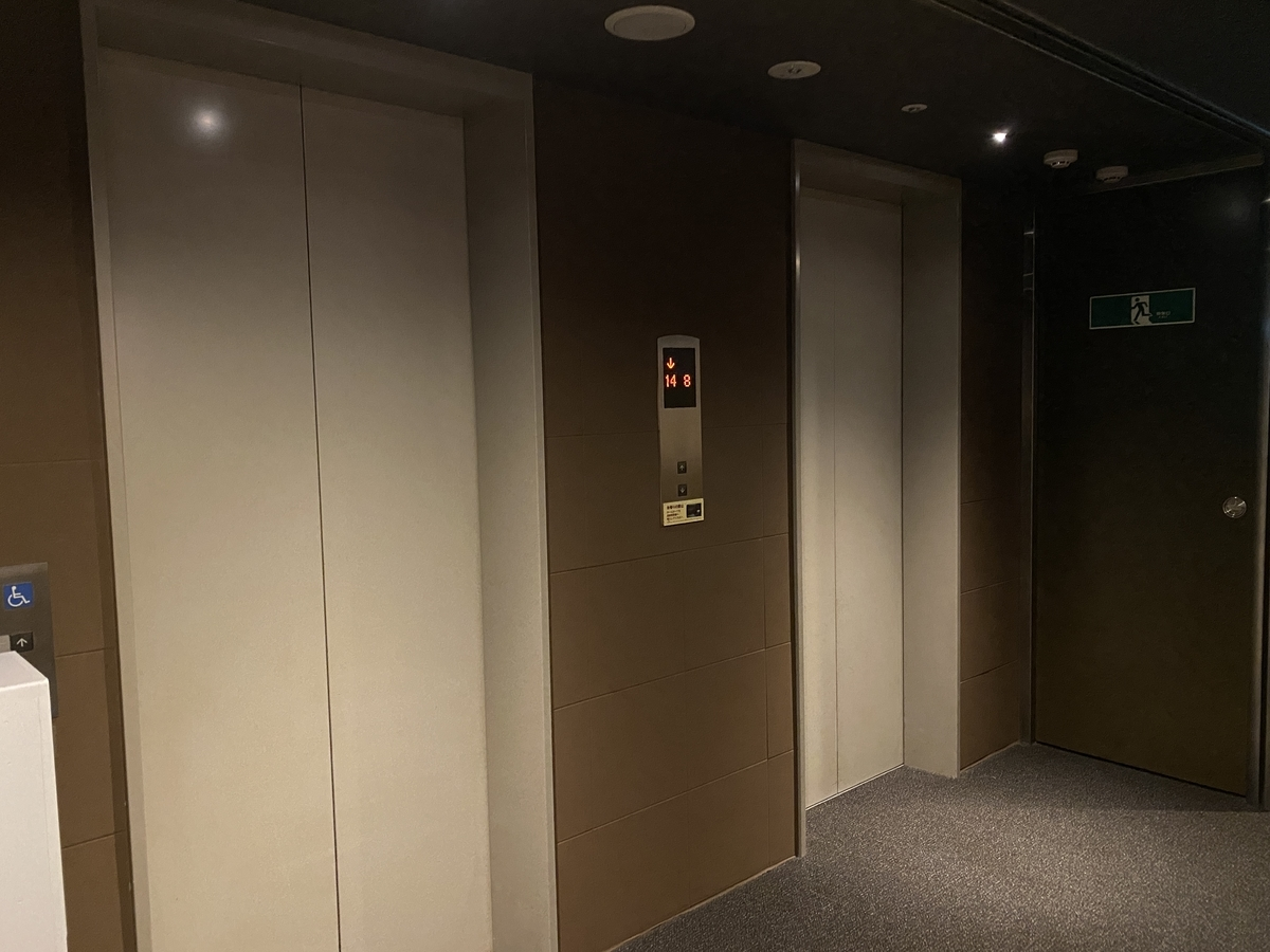 f:id:Nagoya1976:20201010092348j:plain