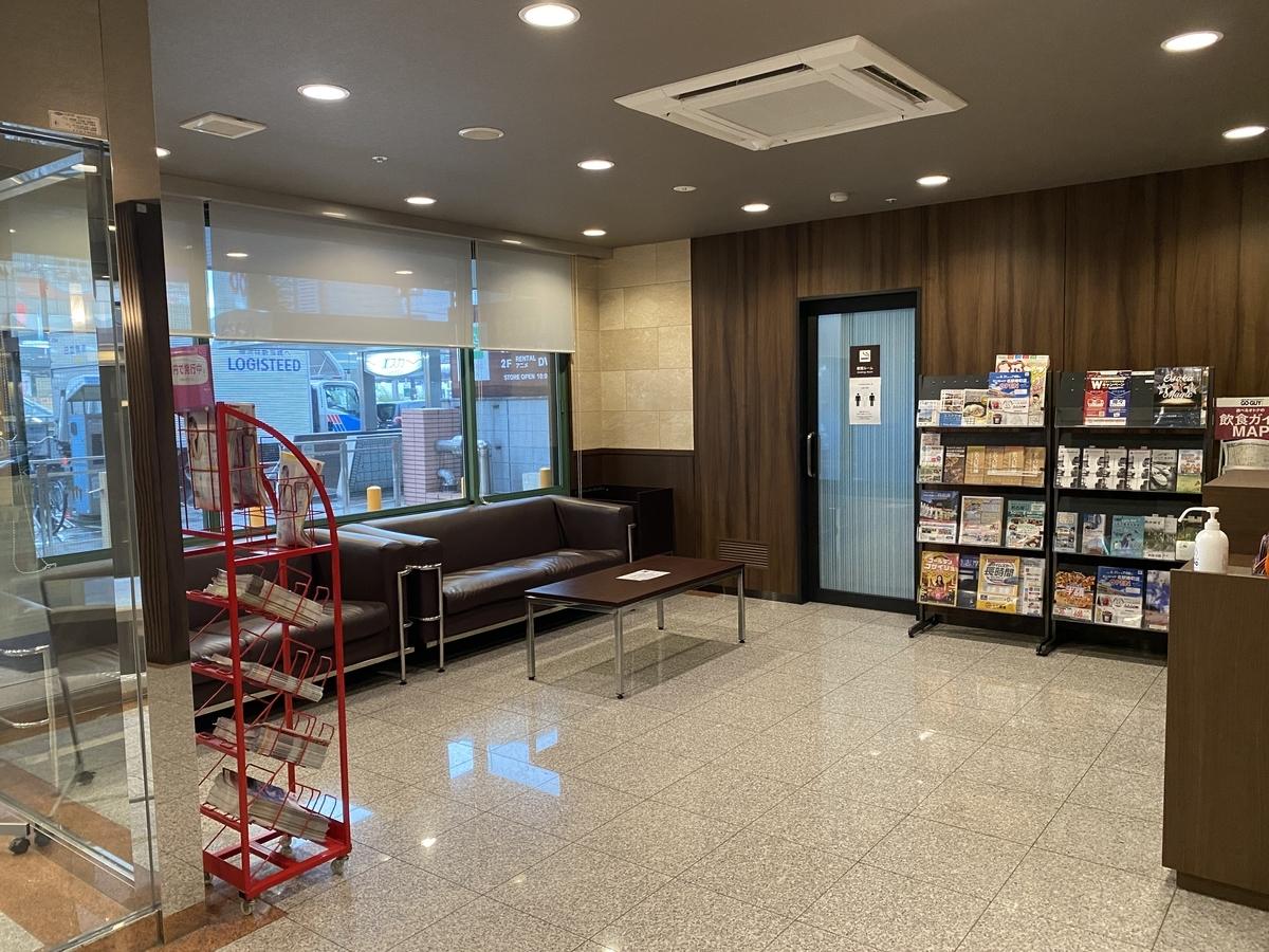 f:id:Nagoya1976:20201010180742j:plain