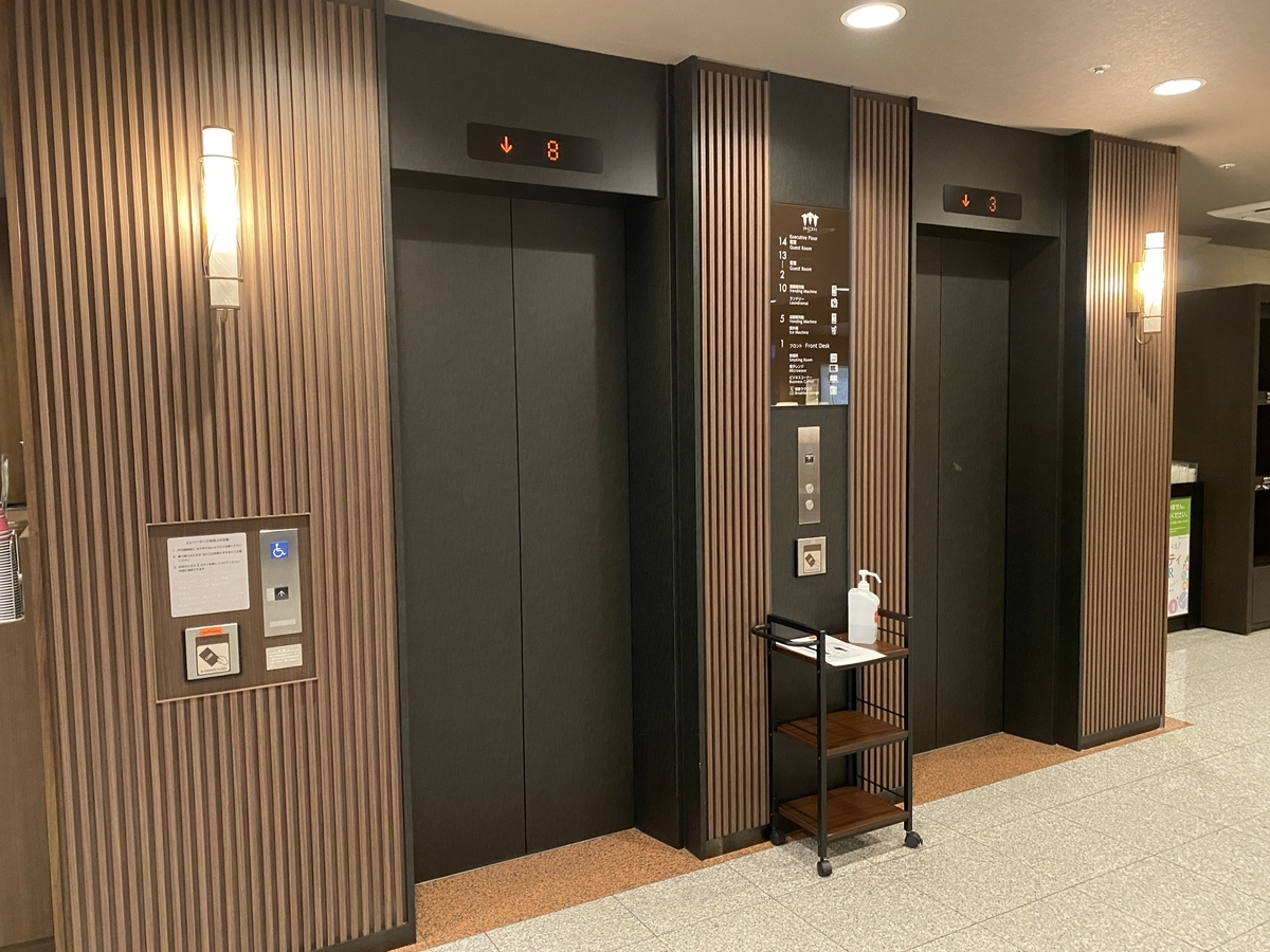 f:id:Nagoya1976:20201010181010j:plain