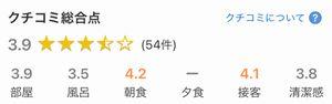 f:id:Nagoya1976:20201011171801j:plain