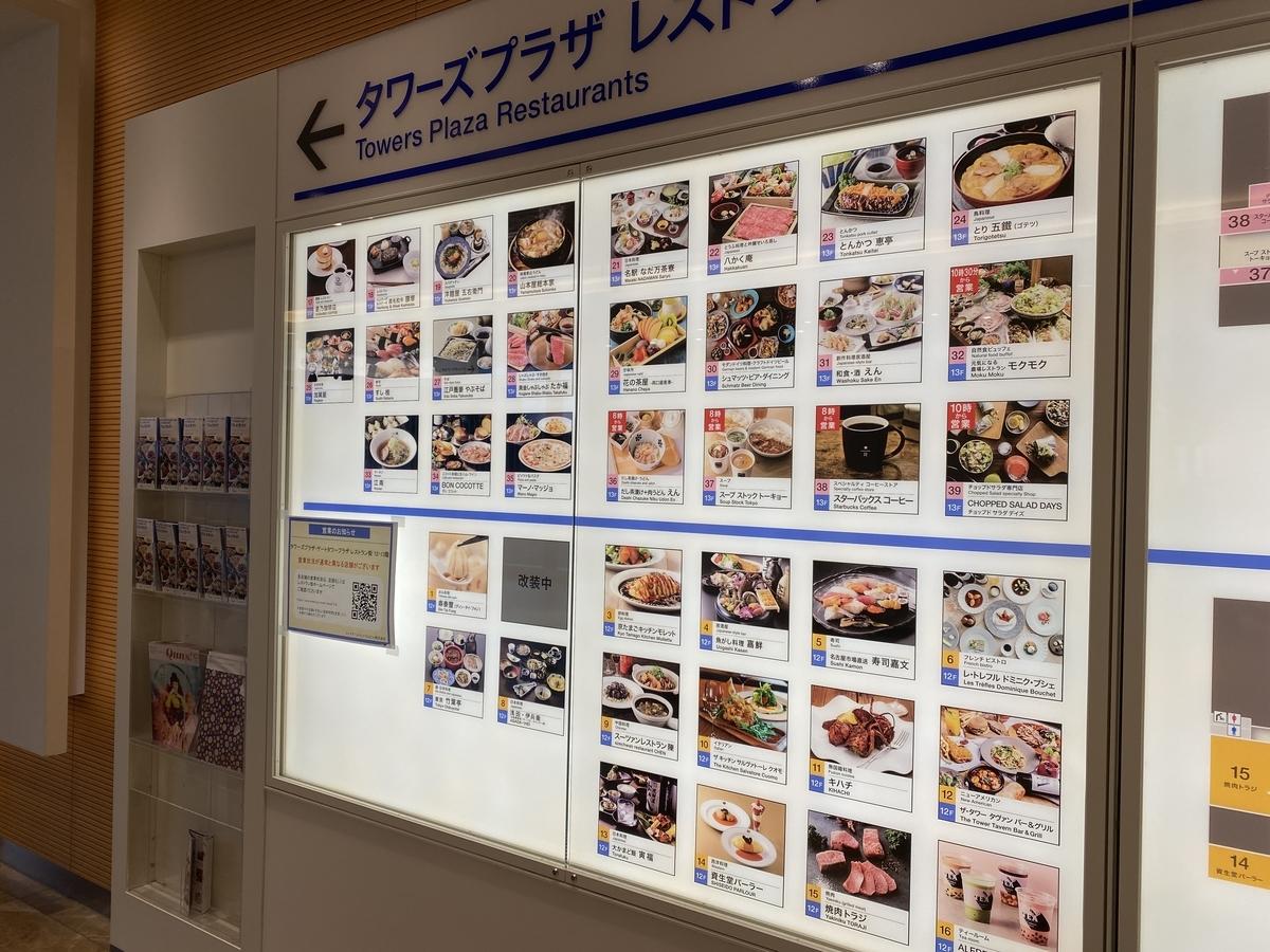 f:id:Nagoya1976:20201025091007j:plain