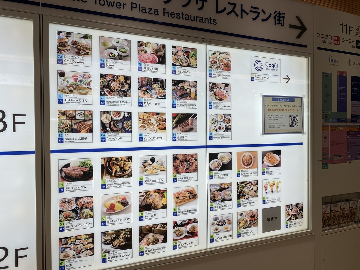 f:id:Nagoya1976:20201025091503j:plain