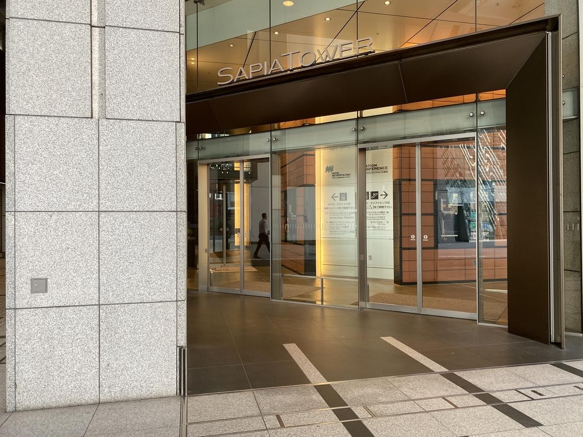 f:id:Nagoya1976:20201029164115j:plain