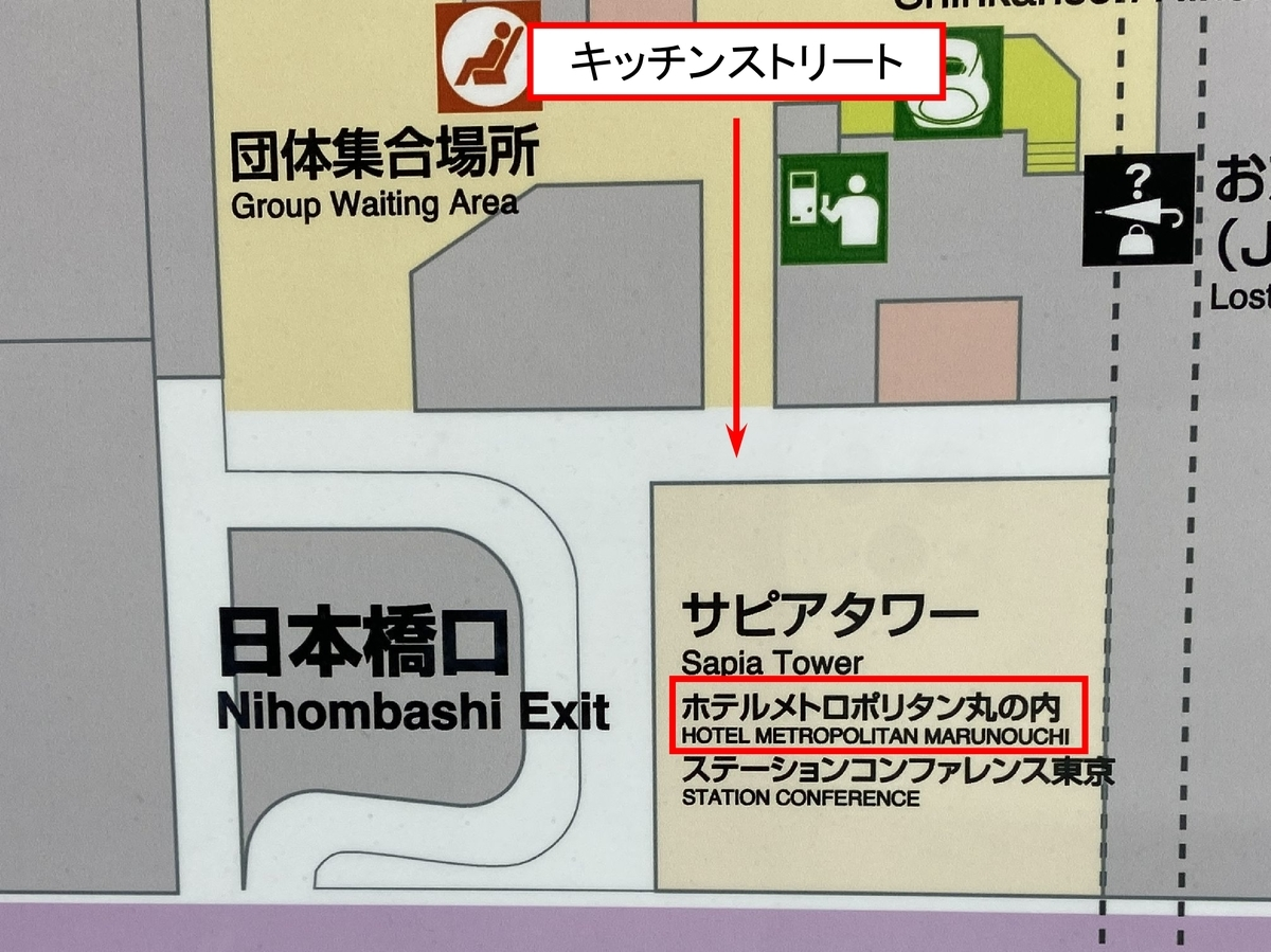 f:id:Nagoya1976:20201030173009j:plain