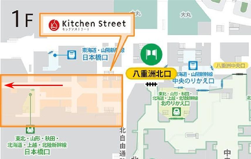 f:id:Nagoya1976:20201030173231j:plain