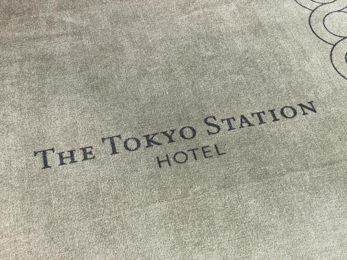 f:id:Nagoya1976:20201030180111j:plain