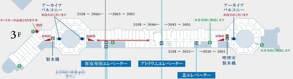 f:id:Nagoya1976:20201031111420j:plain