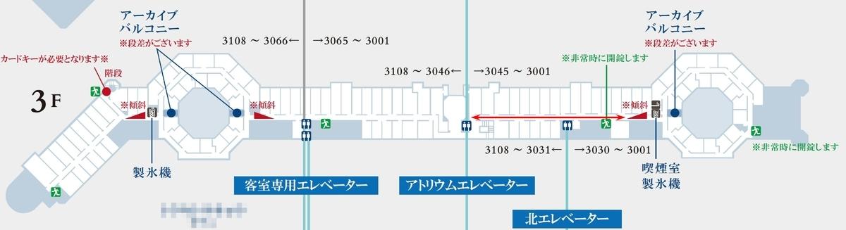 f:id:Nagoya1976:20201031111845j:plain