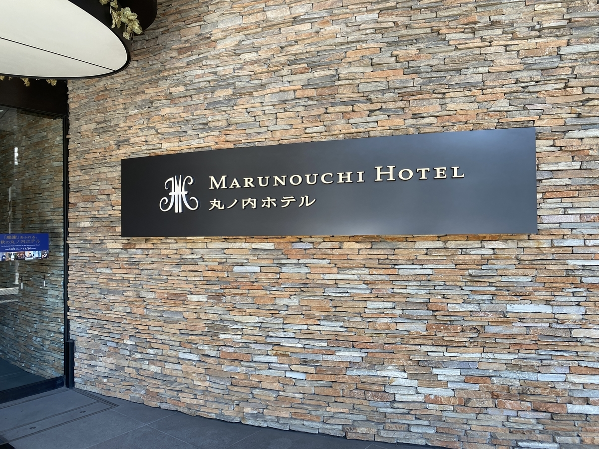 f:id:Nagoya1976:20201102174738j:plain