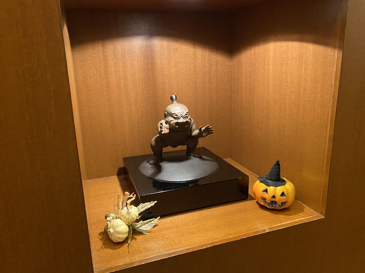 f:id:Nagoya1976:20201102175602j:plain