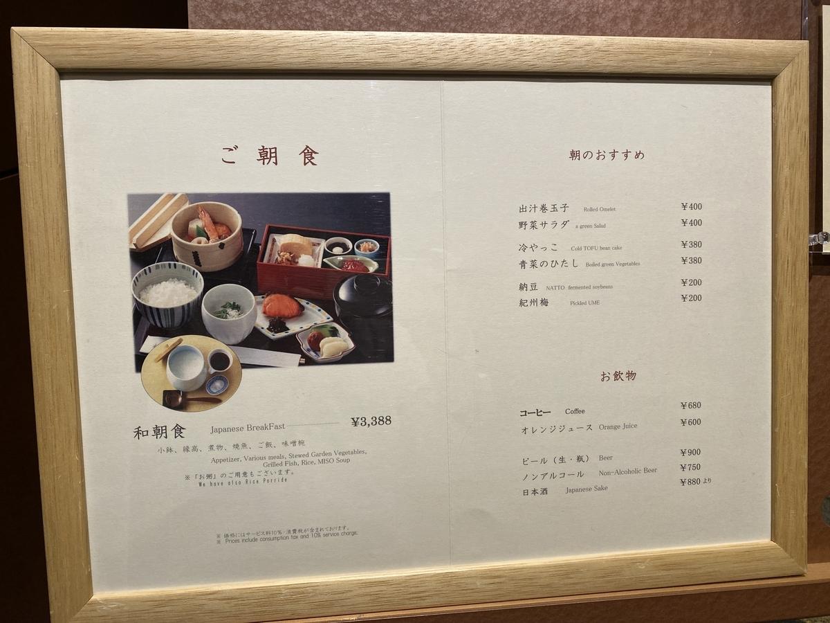 f:id:Nagoya1976:20201103105550j:plain