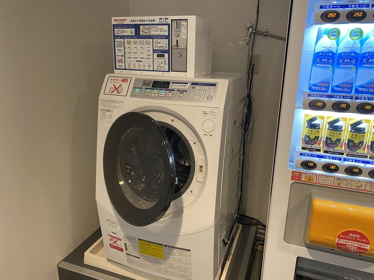 f:id:Nagoya1976:20201110004224j:plain