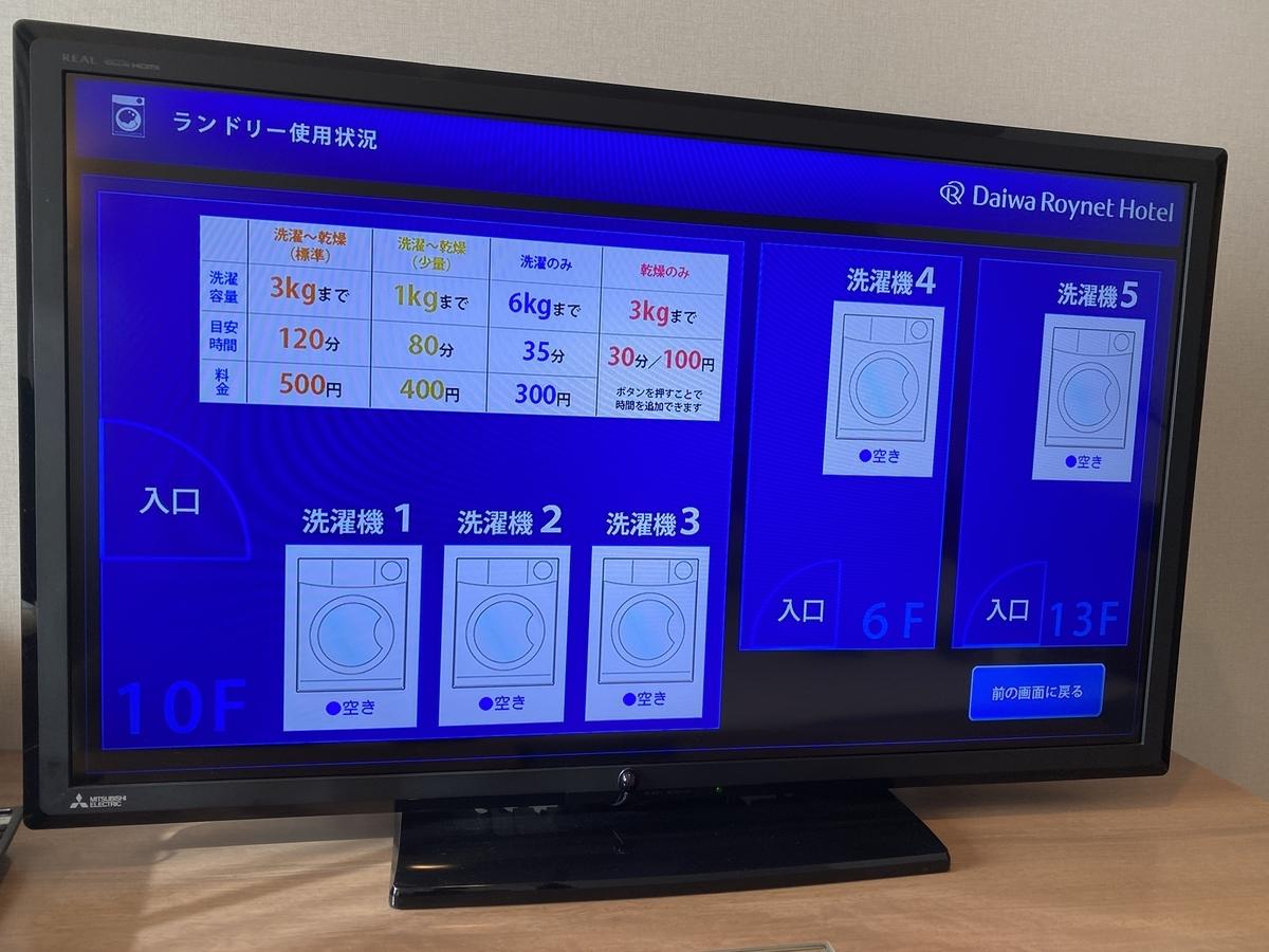 f:id:Nagoya1976:20201110091652j:plain