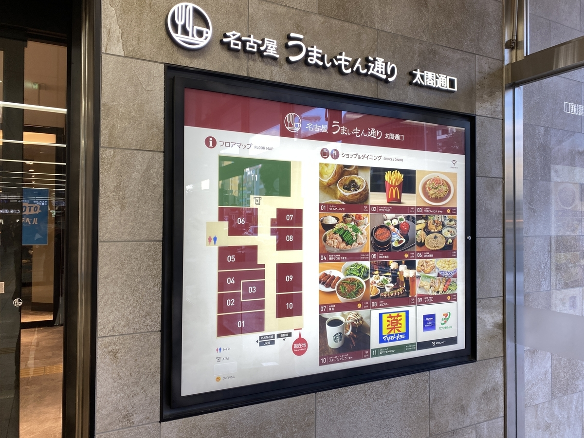 f:id:Nagoya1976:20201110185142j:plain