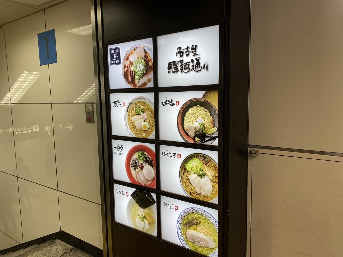 f:id:Nagoya1976:20201110190252j:plain