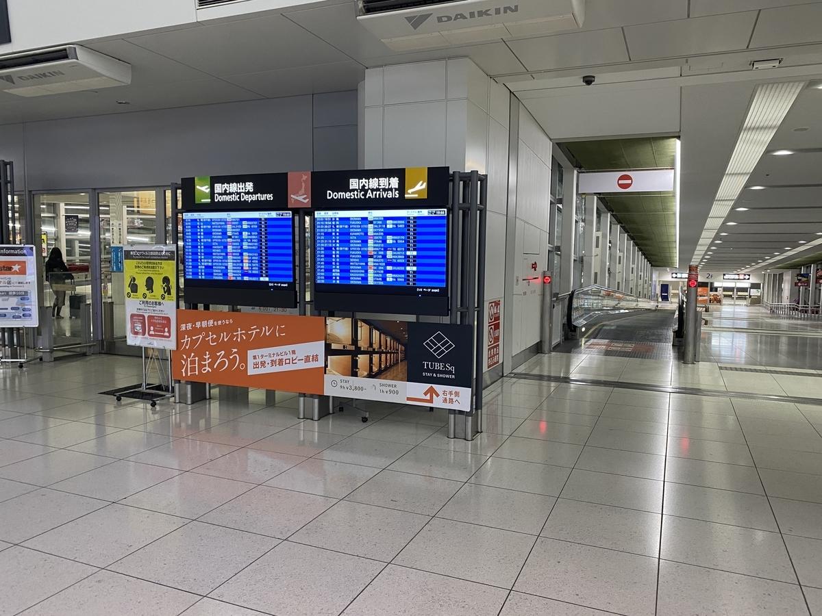 f:id:Nagoya1976:20201114145544j:plain