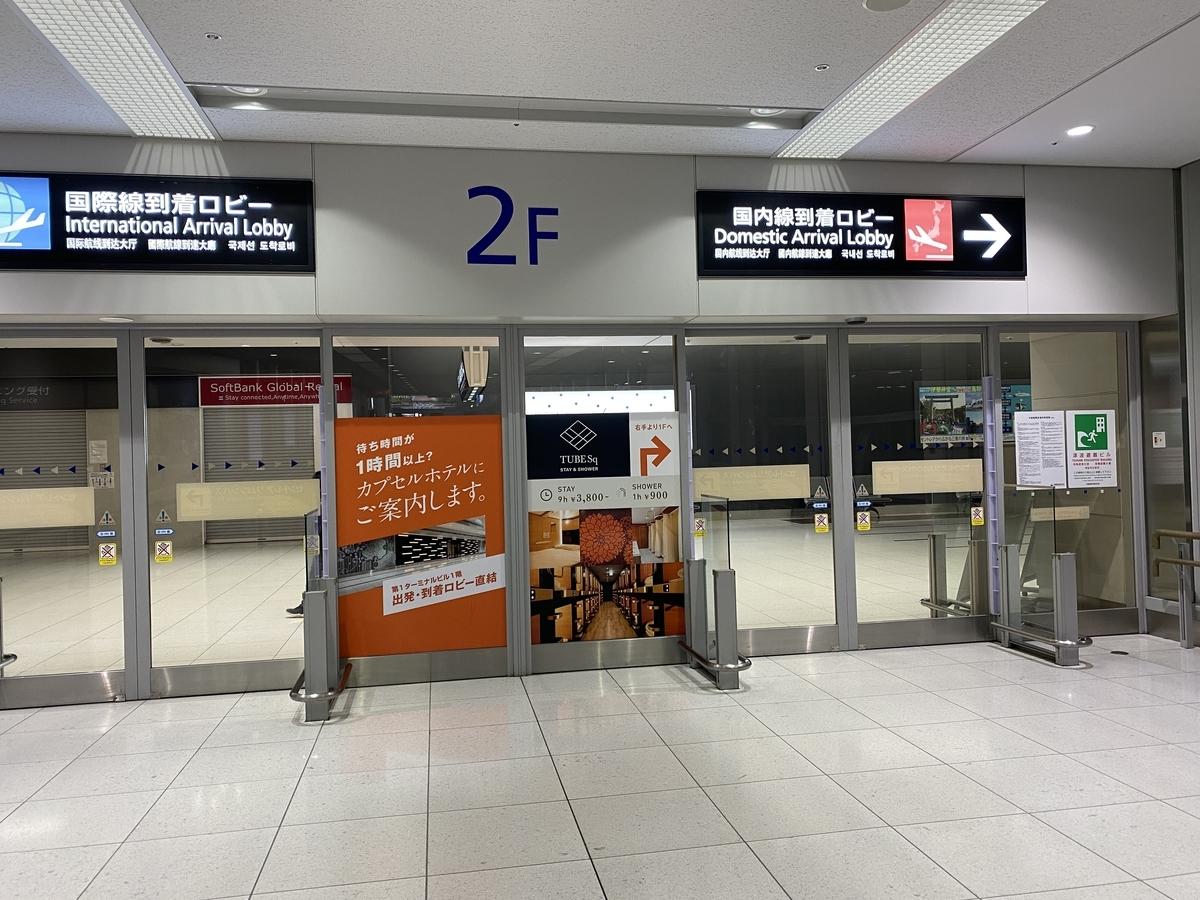 f:id:Nagoya1976:20201114150213j:plain