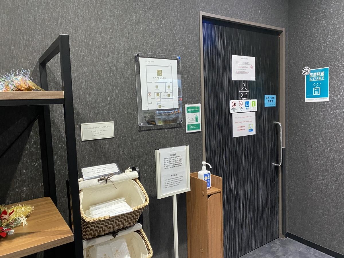 f:id:Nagoya1976:20201114151021j:plain