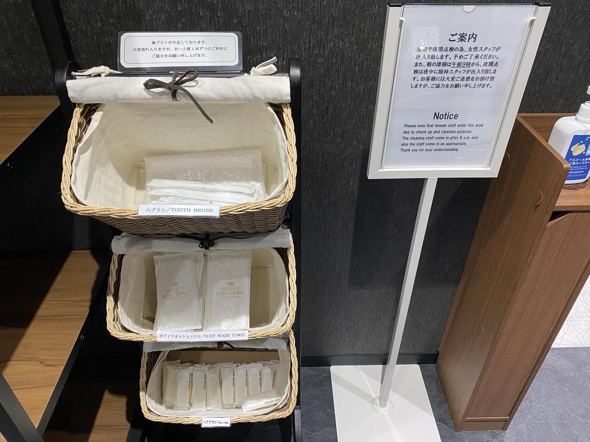f:id:Nagoya1976:20201114151553j:plain
