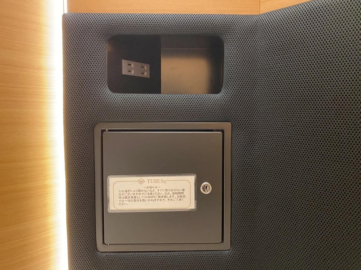 f:id:Nagoya1976:20201114160845j:plain