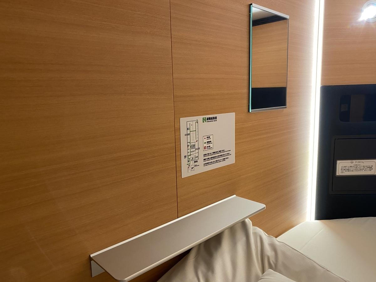 f:id:Nagoya1976:20201114230142j:plain