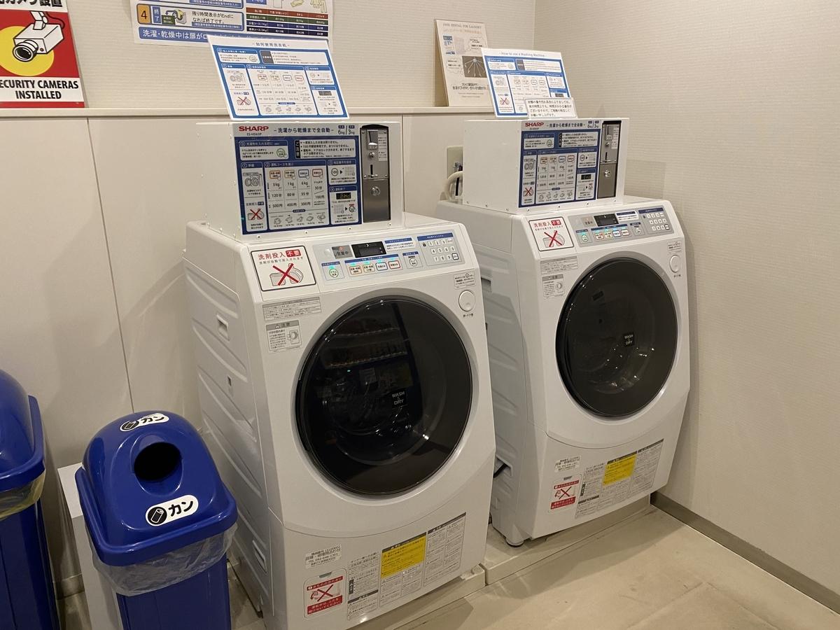 f:id:Nagoya1976:20201118223136j:plain
