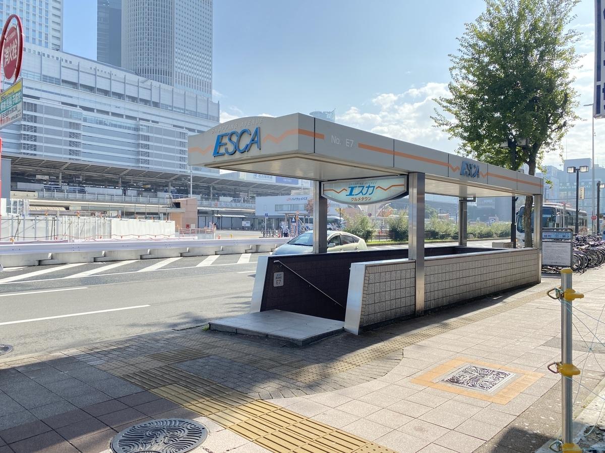 f:id:Nagoya1976:20201119162031j:plain