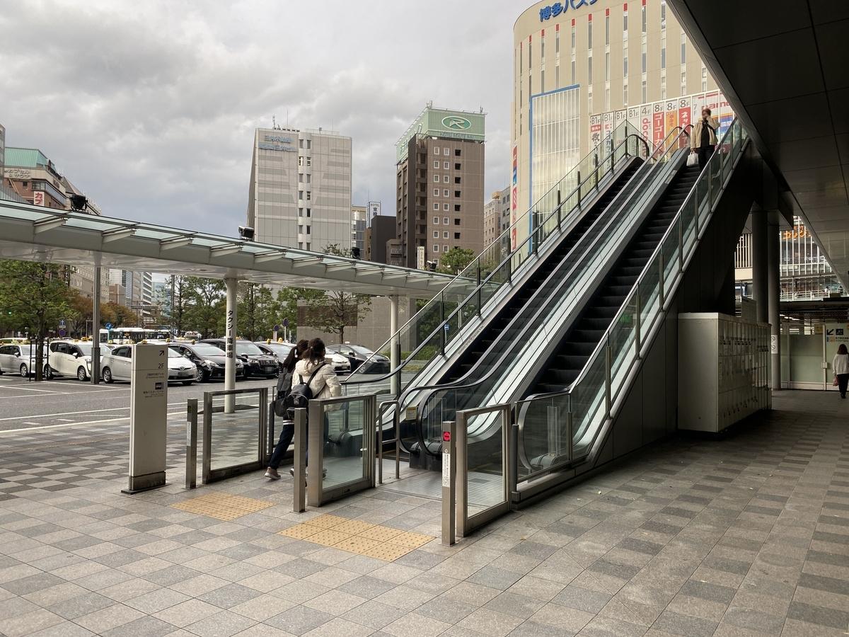 f:id:Nagoya1976:20201119163742j:plain