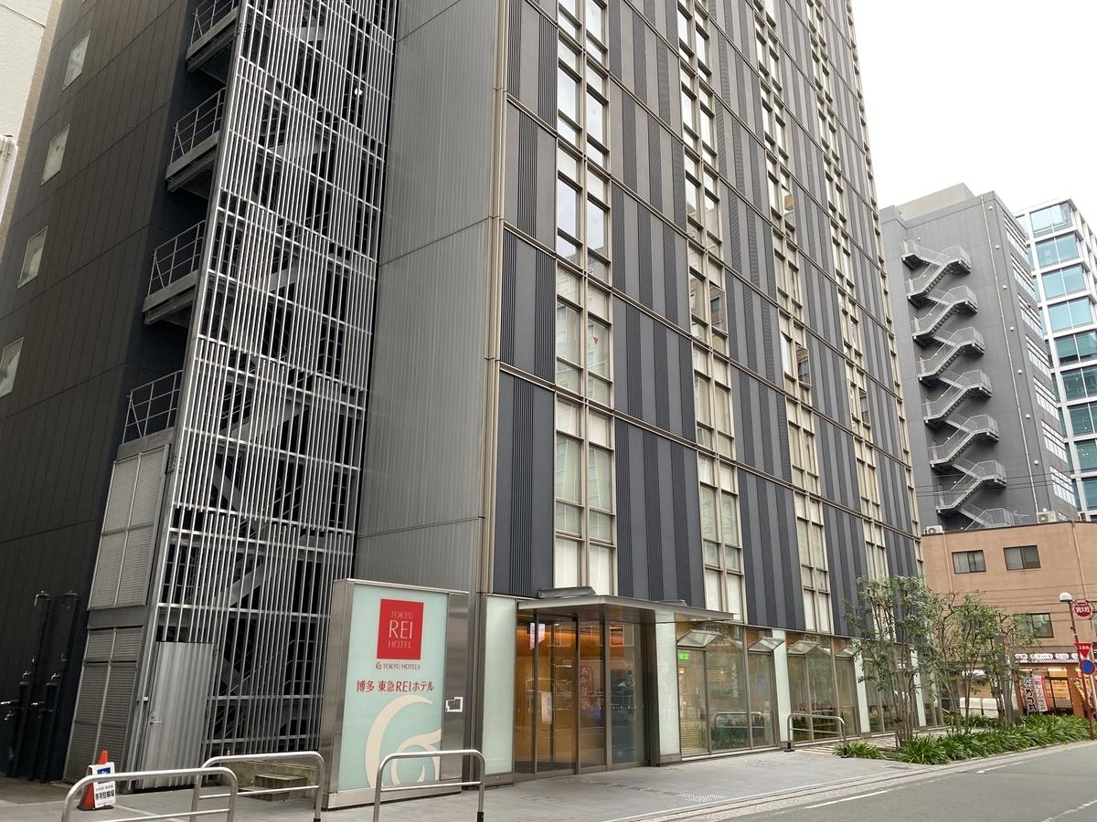 f:id:Nagoya1976:20201119164027j:plain