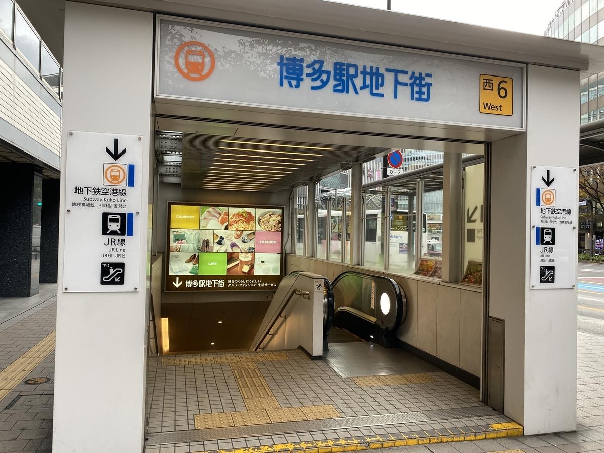 f:id:Nagoya1976:20201120004308j:plain