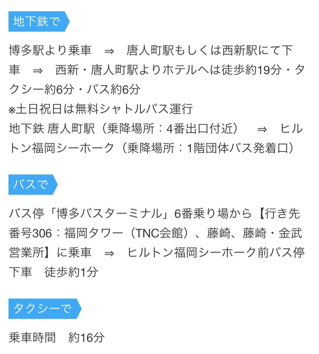f:id:Nagoya1976:20201120212308j:plain