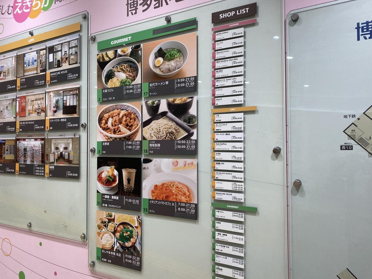 f:id:Nagoya1976:20201121154317j:plain