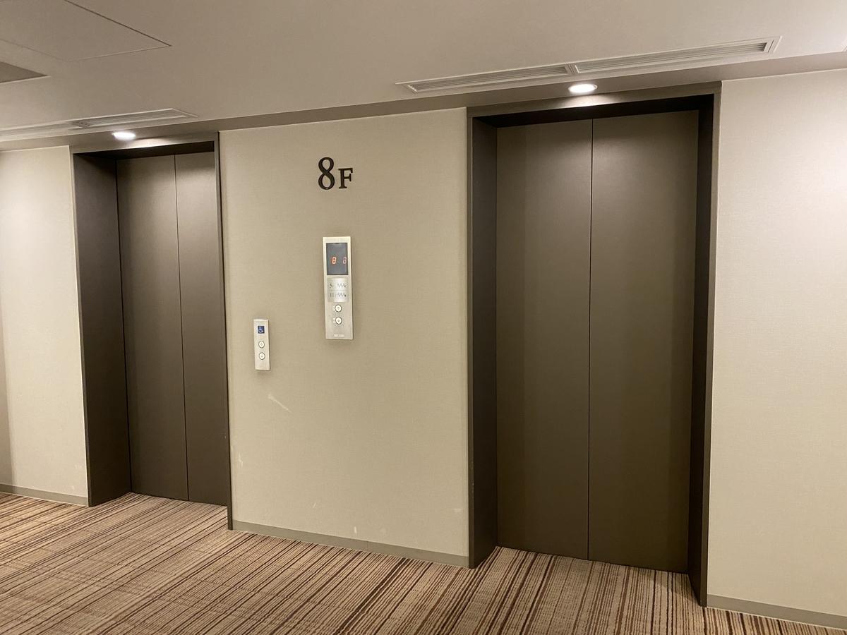 f:id:Nagoya1976:20201122004857j:plain