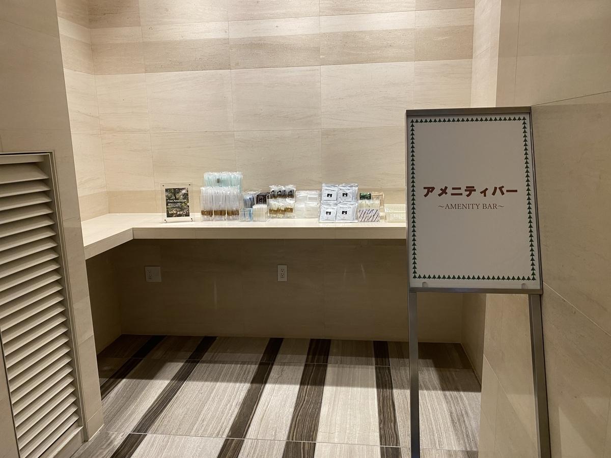f:id:Nagoya1976:20201122073035j:plain