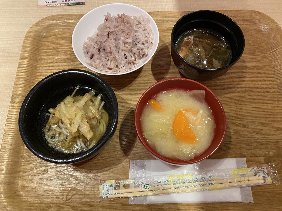 f:id:Nagoya1976:20201122094656j:plain