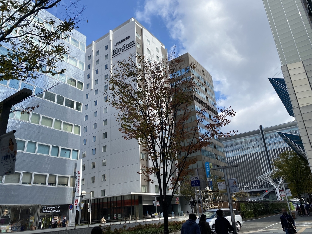f:id:Nagoya1976:20201123125740j:plain