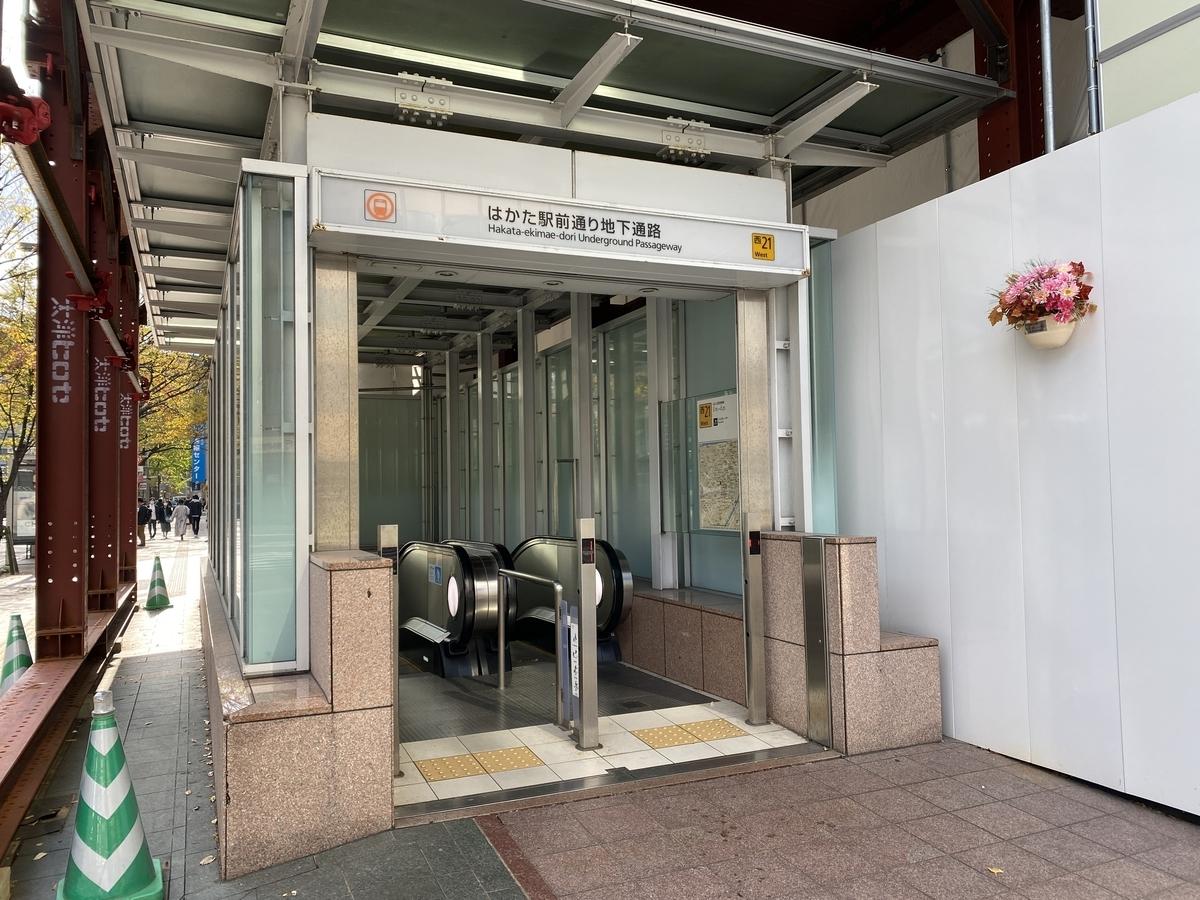 f:id:Nagoya1976:20201123130831j:plain
