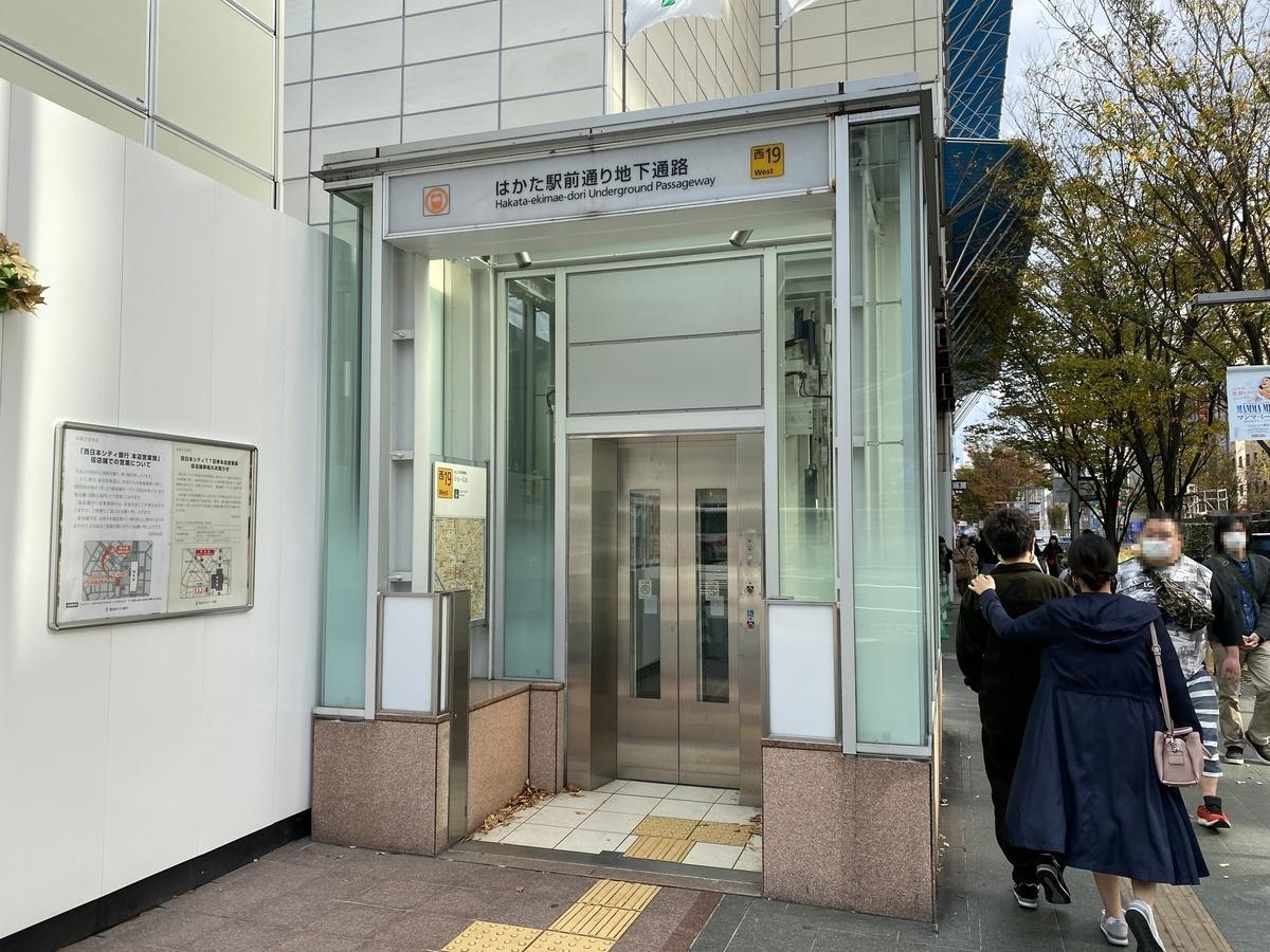 f:id:Nagoya1976:20201123131603j:plain