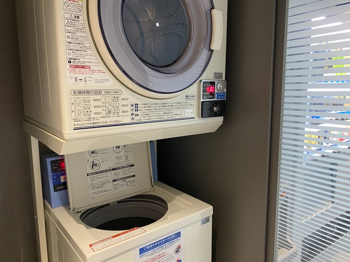 f:id:Nagoya1976:20201126235036j:plain