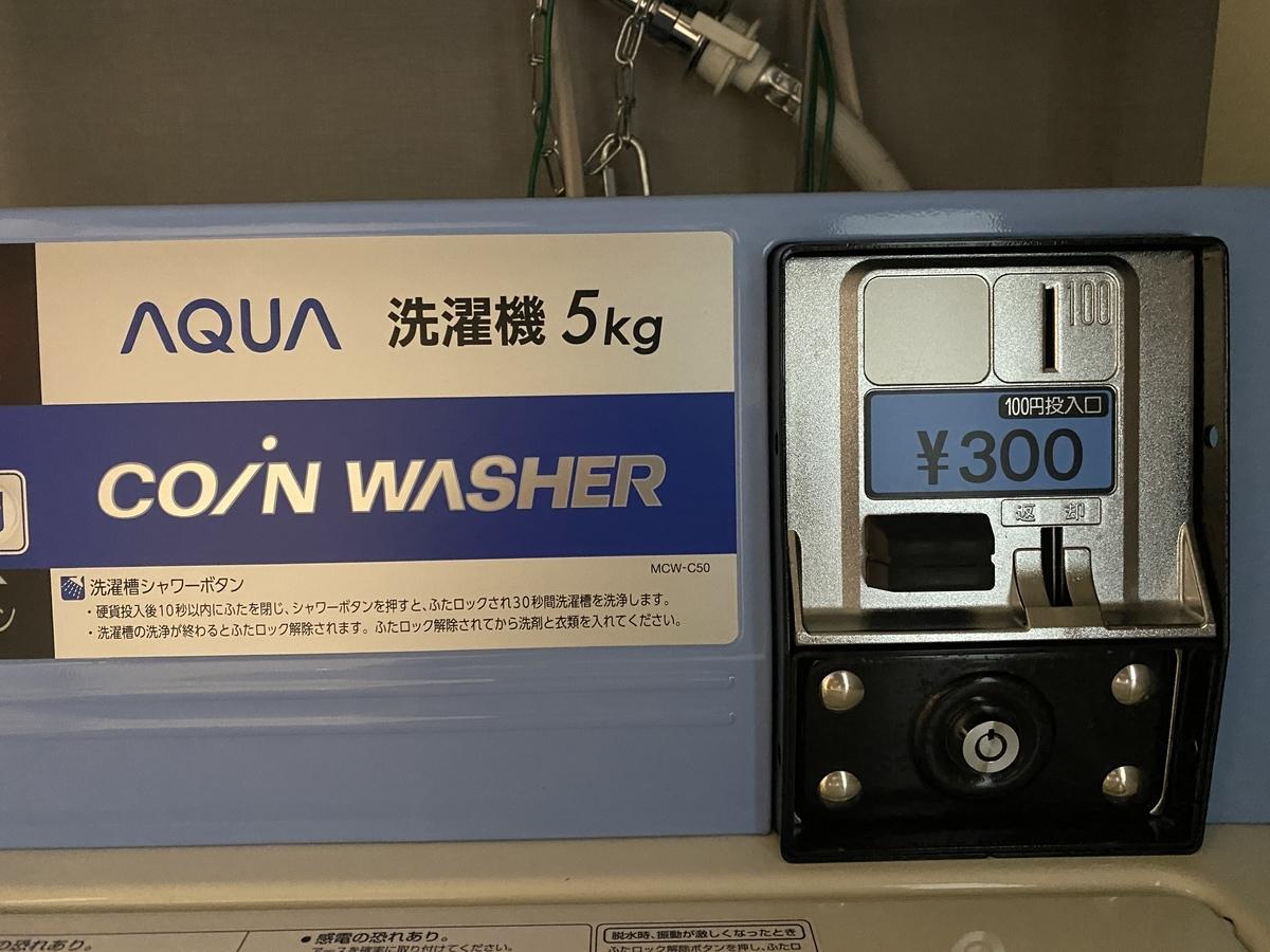 f:id:Nagoya1976:20201126235618j:plain