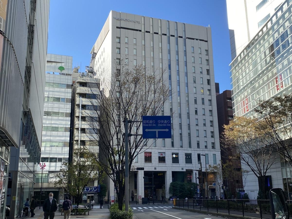 f:id:Nagoya1976:20201128130116j:plain
